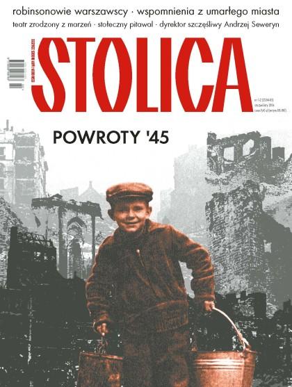 Stolica_1-2-2016