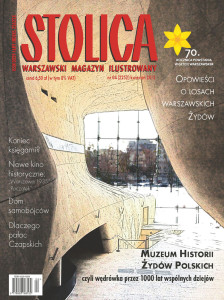 Stolica_4-2013_okladka