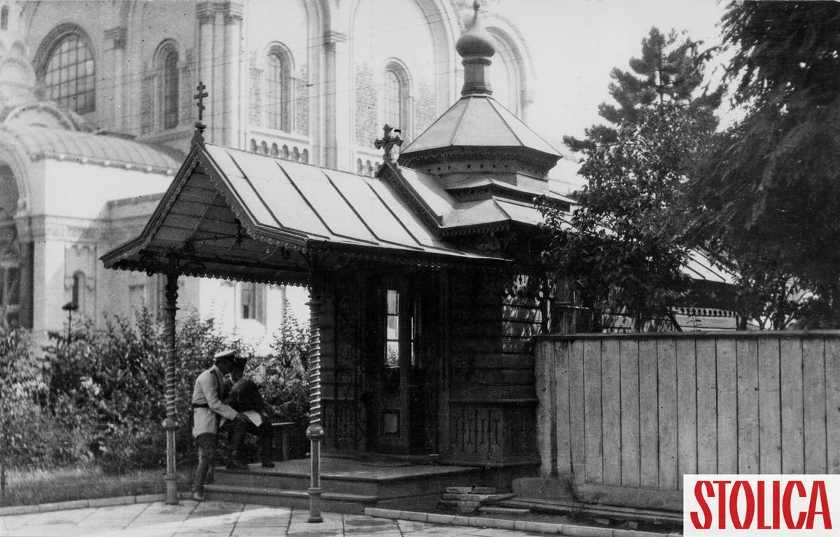 O Cerkwi na Placu Saskim