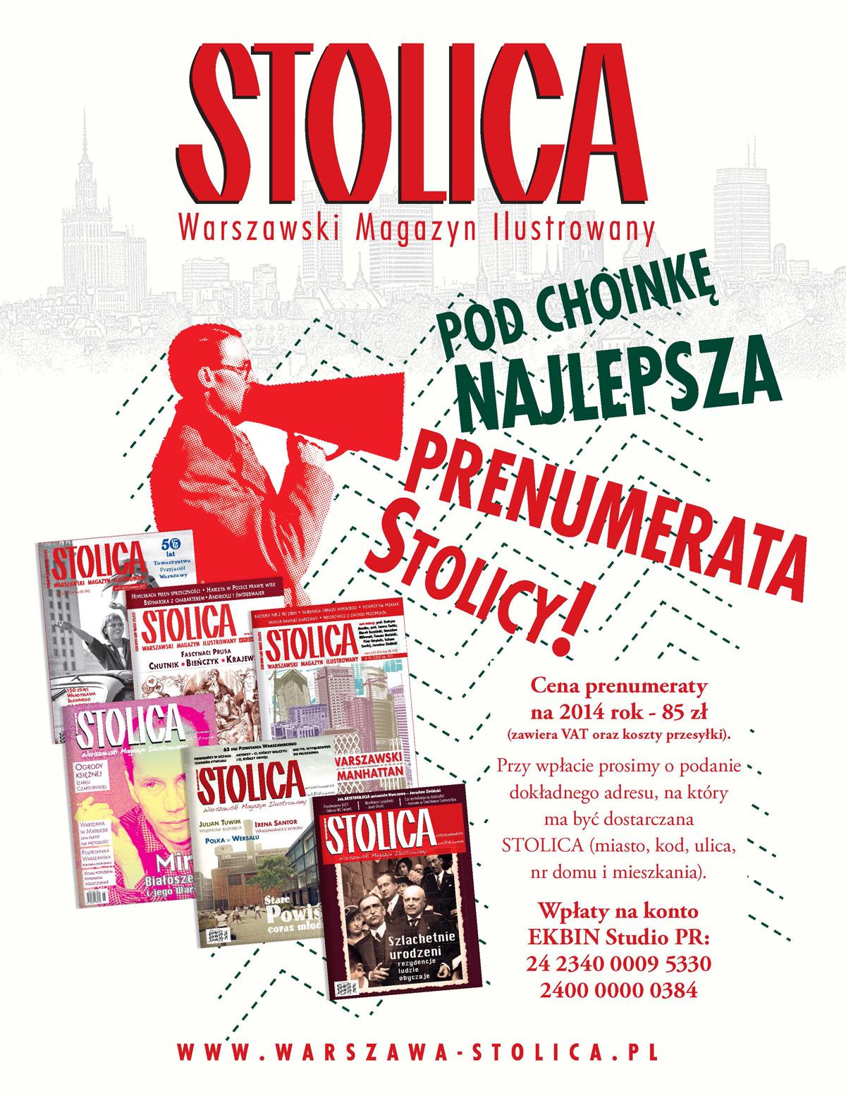 Prenumerata Stolicy 2014