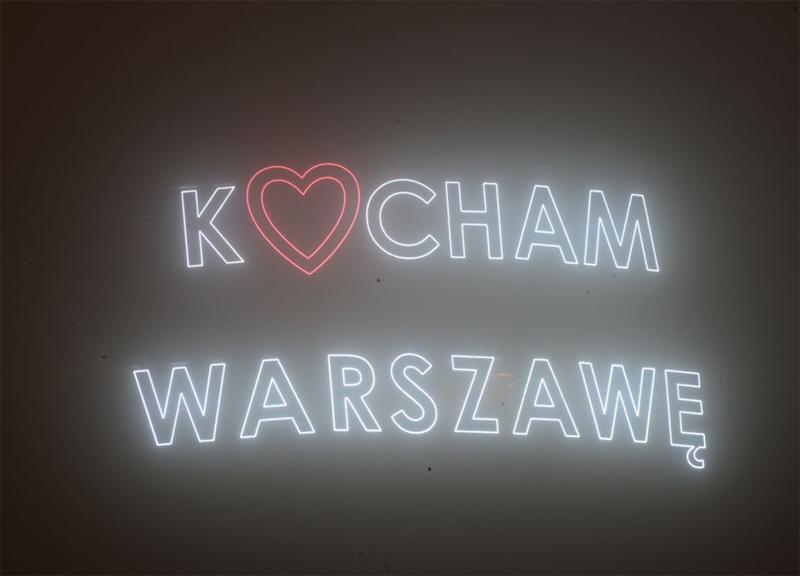 """Napis """"KOCHAM WARSZAWĘ"""" już gotowy!"""