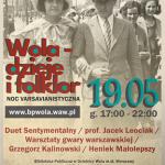 Wolska Noc Varsavianistyczna  – 19.05.18