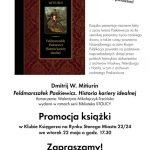 Feldmarszałek Paskiewicz. Historia kariery idealnej